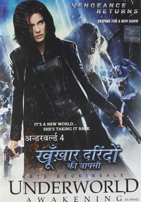 hollywood film raftaar ka junoon dramatic hindi titles of hollywood movies that will make