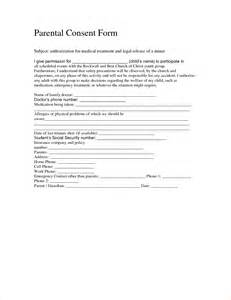 Authorization Letter For Medical Treatment For Minor Sample Medical Authorization Letter For Child Edumac