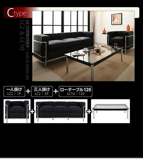 Futon Net by ル コルビジェ ソファ テーブルセットを安く購入するなら ふかふか布団