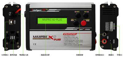 4 Pcs Racerstar Labs 8a 2 3s Lipo Esc maxpro x6 plus 150w 1 6s 8a lipo ni mh intelligent balance charger with servo test
