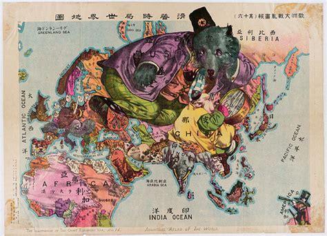 carpathian rus a historical atlas books bibliodyssey asia on the world