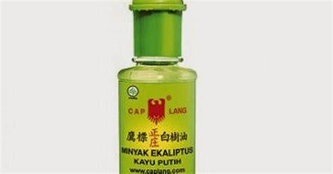 Minyak Kayu Putih Cap Lang Aromatherapy khasiat minyak kayu putih aromatherapy cap lang obat sakit
