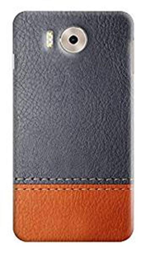 rkmobiles panasonic eluga note printed back cover: amazon