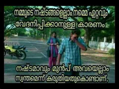 malayalam life status images sad images malayalam whatsapp malayalam sad status video
