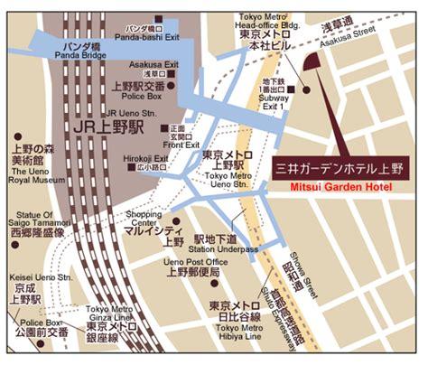Mitsui Garden Hotel Ueno by Mitsui Garden Hotel Ueno Rakuten Travel