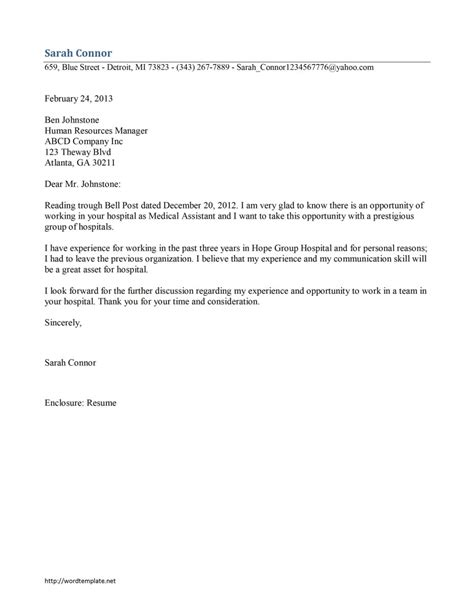 Health Cover Letter cover letter for assistant sle sle cover