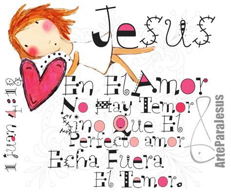 imagenes de jesus amor im 225 genes de amor a jes 250 s