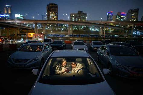 drive  cinema jadi hiburan masyarakat korea selatan