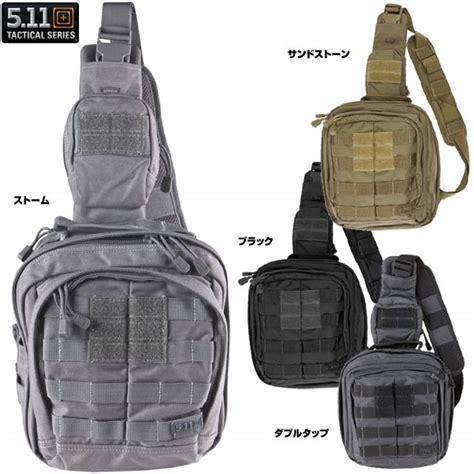 511 Series Outdoor outdoor imported goods repmart rakuten global market 5 11 tactical bags backpack moab 6