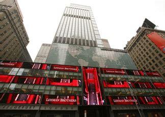quotazione azioni della popolare di sondrio paradosso subprime lehman brothers vale meno della