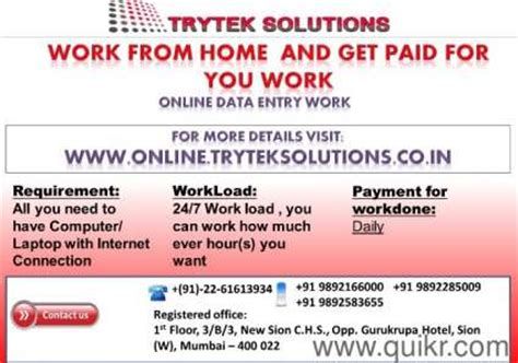 Online Data Entry Jobs Work From Home - work from home trytek work from home home based online