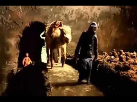 la caverna la caverna de plat 243 n y nuestra vida cotidiana la matrix