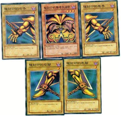 Kartu Yu Gi Oh Paket Shinobird Tcg goblog 4 misteri kartu yu gi oh