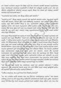 Download image sinhala wal katha husband rata pc android iphone and