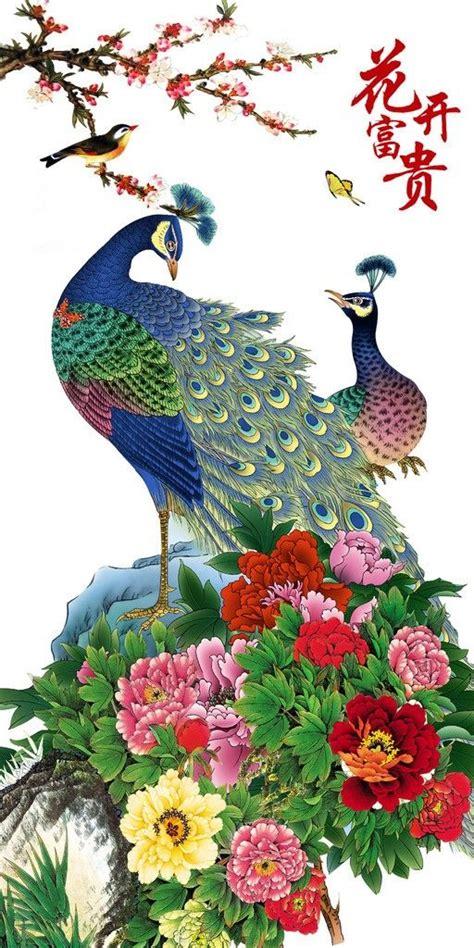 Peacock Schlafzimmerdekor by Die Besten 25 Pfau Dekor Ideen Auf Pfau