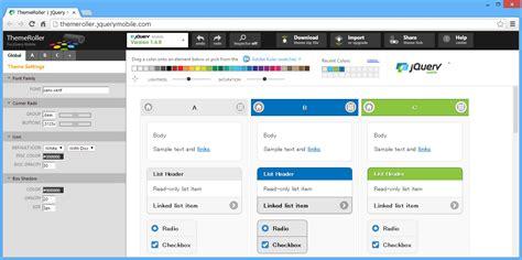 Jquery Mobile Themeroller | jquery mobileのテーマを設定 themerollerによる自作テーマ作成 するには build