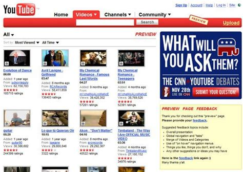 first youtube layout ever first impressions of youtube s new design