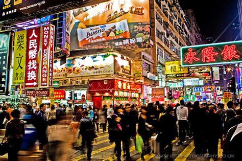 Hong Kong - Mong Kok Street | www.iesphotography.co.uk ...