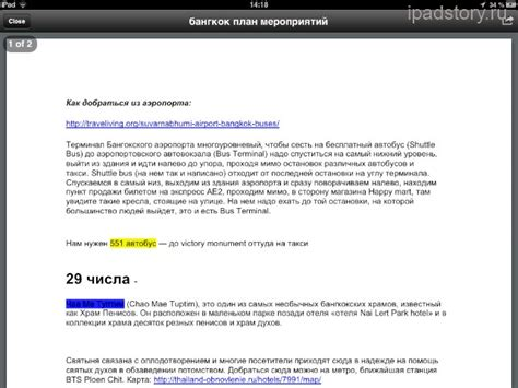 download mp3 from google drive to ipad google drive на ipad всё об ipad