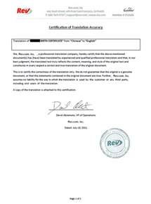 Certification Translation Letter translate chinese certified documents rev