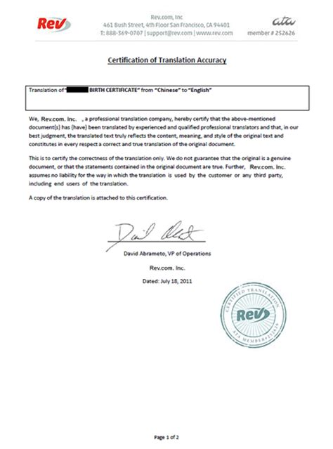 certification letter for translation translate certified documents rev