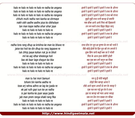 printable halo lyrics halo lyrics