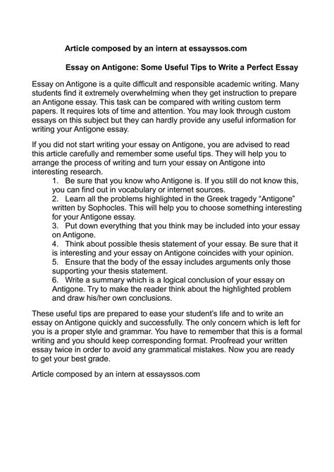 Antigone Tragic Essay by College Essays College Application Essays Antigone Essay