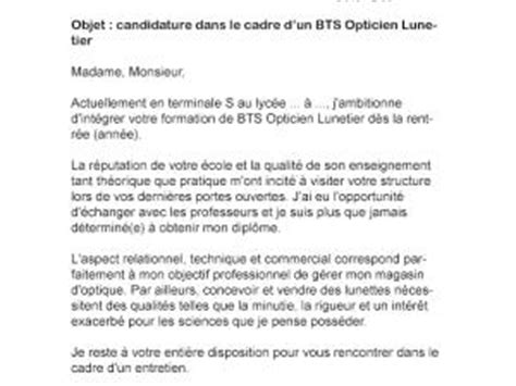 Lettre De Motivation Candidature Spontanée Opticien Lettre De Motivation Bts Opticien Lunetier Par Lettreutile