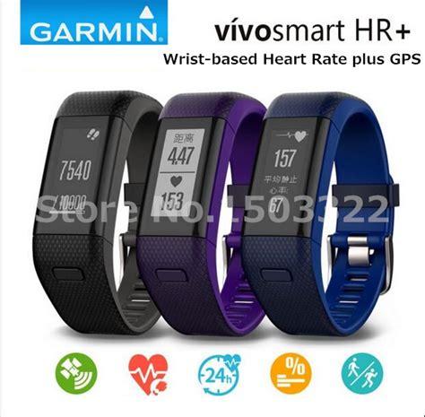 Garmin Vivosmart Hr Plus Band Replacement Tali Putih garmin vivosmart hr fitness band con schermo touch smart notification e monitoraggio cardiaco