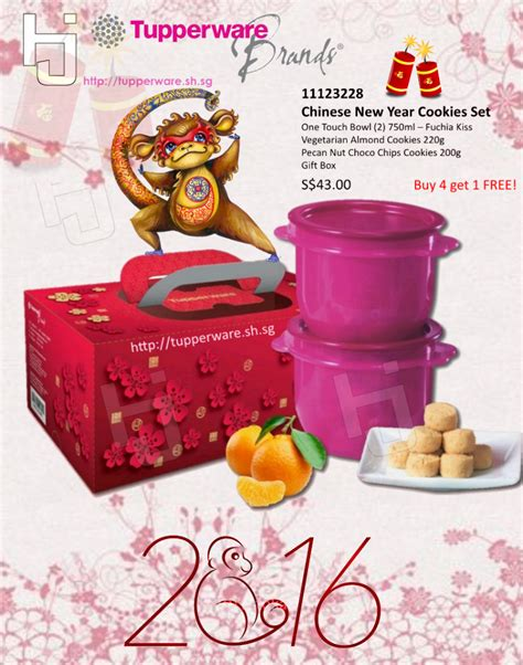 tupperware malaysia new year cookies 2016 buy tupperware singapore buy your tupperware