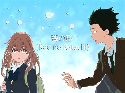 anoboy koe no katachi koe no katachi by drawanimemanga on deviantart