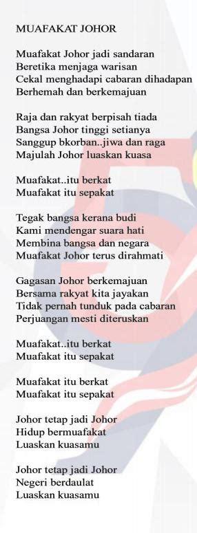 cgv lirik peta johor kluang related keywords peta johor kluang