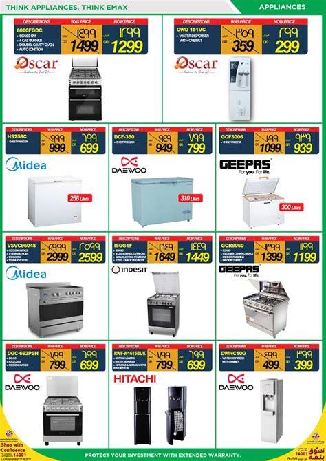emax ramadan 23 04 8 qatar i discounts