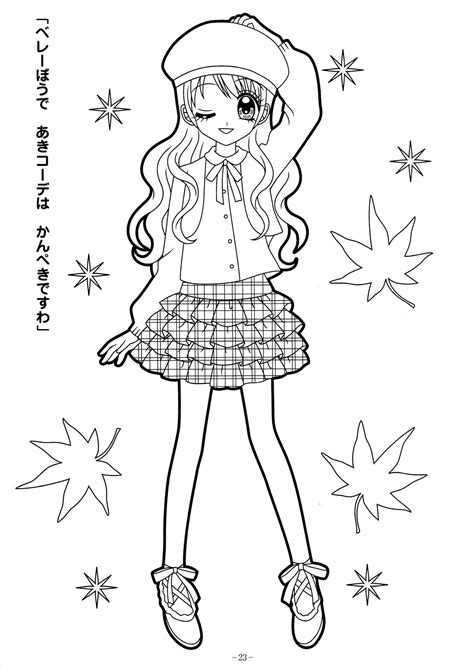 anime girl coloring pages to print cute lovley anime coloring pages cool art pinterest