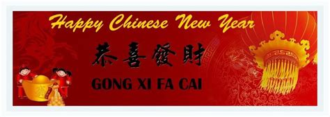 new year gong xi happy new year 2014 gong xi fa cai faculty of