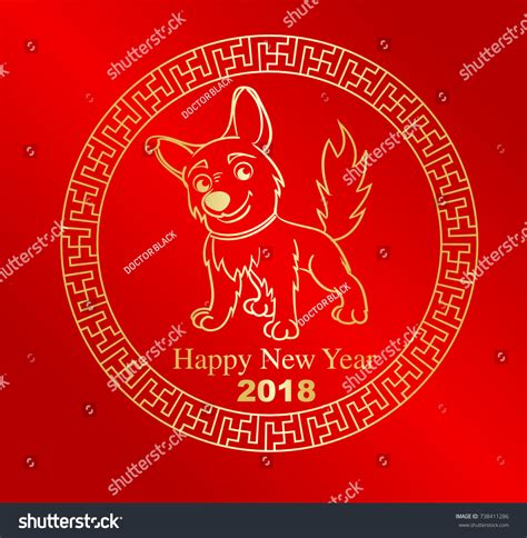 new year animals vector happy new year 2018 stock vector 738411286