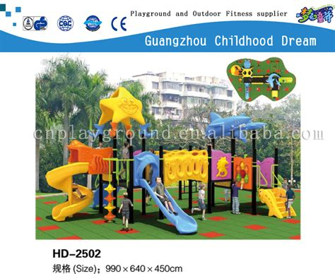 (hd 2502) Kindergarten Or Nursery Kids Toy /day Care