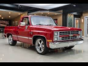 1985 For Sale 1985 Chevrolet Silverado For Sale
