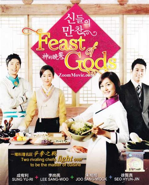 along with the gods korean drama feast of the gods dvd korean tv drama 2012 episode 1