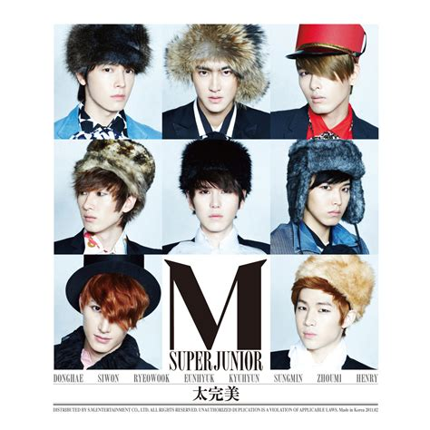 download mp3 korea download mp3 super junior perfection korean ver