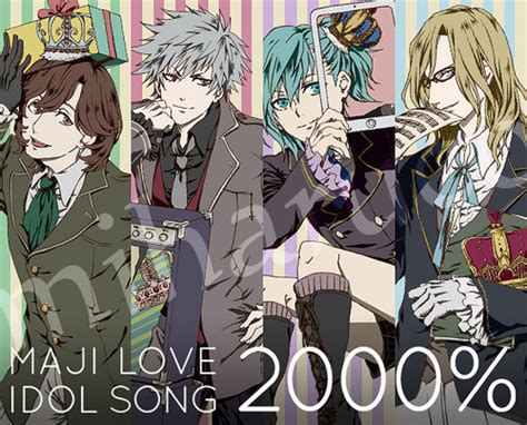 uta no prince sama quartet night poison kiss english lyrics th 244 ng tin về quartet night v 224 c 225 c b 224 i h 225 t hay nhất của