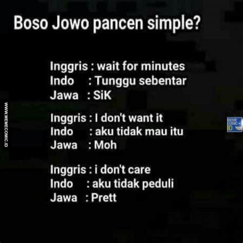 Bahasa Jawa 10 gambar meme lucu bahasa jawa ini bikin kamu ngakak