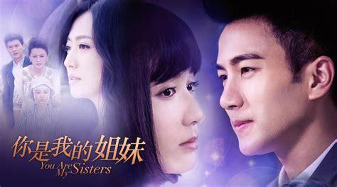 list film drama indonesia 2015 drama china you are my sisters 2015 subtitle indonesia