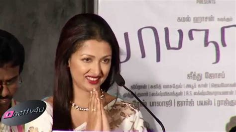 film actress gautami actress gautami tadimalla speaks about her experience in