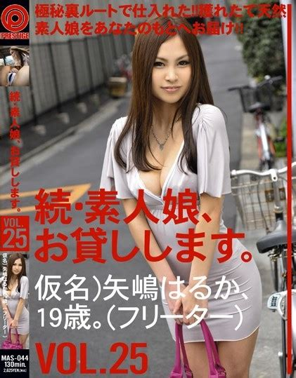 film semi x3 amateur young woman will be loaned movie x3
