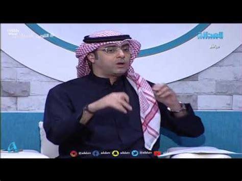 العدالة | حلقة اللوبي عن الوافدين مع النائب د. عادل