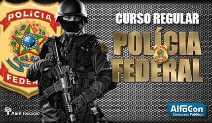 reajuste para a pmdf pf brasil melhor agente da pol 237 cia federal pf brasil do saber cursos online