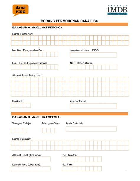 format laporan dana zakat contoh surat rasmi zakat obtenez livre
