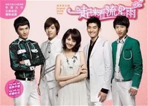 film siapa takut jatuh cinta jiplak film korea meteor garden hana yori dango boys before flowers