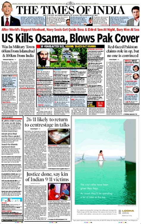 editorial section of times of india editorial section of times of india 28 images epaper